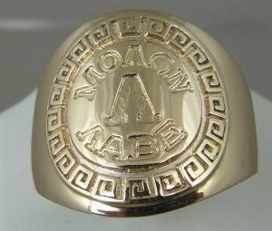 Picture of Molon Labe rings three percenter