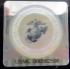 Picture of US Marine Corps USMC MARSOC Licensed Raider Special Operator pendant
